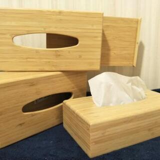 Ikea BONDLIAN ボンドリアンティッシュボックス, 竹, 26x14 cm  の画像