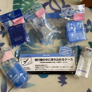 新品 総額2230円(税別) トラベルセット