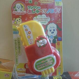 新品 おもちゃ ワンワンのおしゃべりノコギリ