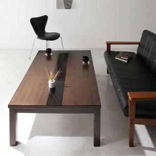 センターテーブル ローテーブル 座卓 長方形 (120×80)