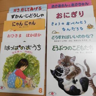 ①絵本10冊(2才児向けセレクション)+1冊