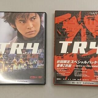 中古 DVD T.R.Y.[トライ]