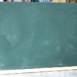 [馬印 180幅 壁掛け黒板]:リサイクルショップヘルプ