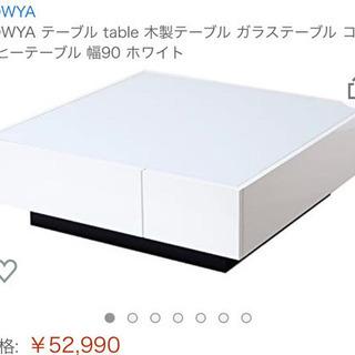 !値下げ相談対応します!LOWYA 白 テーブル