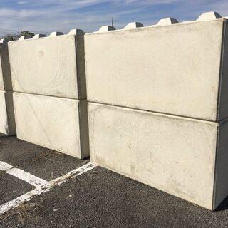 コンクリート製 レミブロック Aタイプ