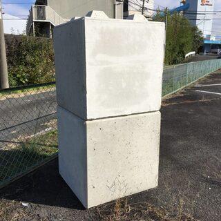 コンクリート製 レミブロック Bタイプ
