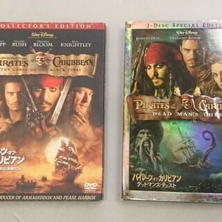 中古 DVD パイレーツ・オブ・カリビアン 1&2