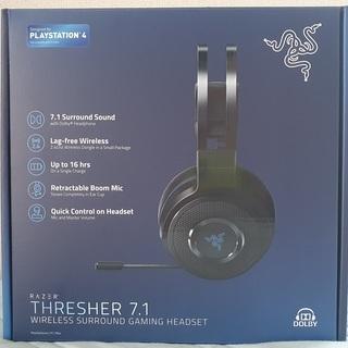 Razer Thresher 7.1 ゲーミングヘッドセット