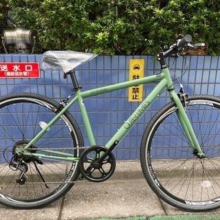 【クロスバイク】サカモトテクノ 700Cアウターリミッツ6S