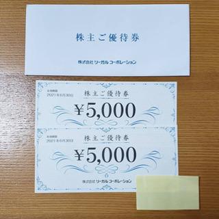 リーガル(REGAL)株主優待券 1万円