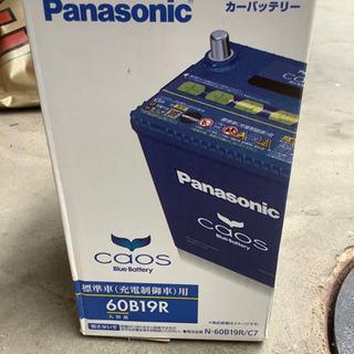 カオスの新品高性能カーバッテリー(パナソニック)