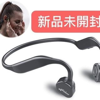 新品・未開封  Bluetooth骨伝導 ヘッドホン グレー