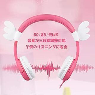 EasySMX KM-666 子供用ヘッドホン天使の羽 (ピンク)