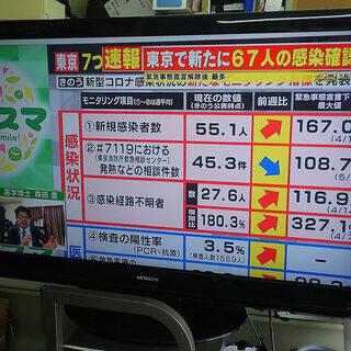札幌 日立 液晶テレビ 42型 L42-C07 2011年製 中古