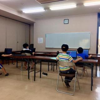 子供プログラミング教室(ソーシャルディスタンス)