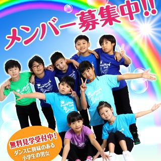 中野でキッズダンスを始めるなら、ユースダンスプロジェクトへ!