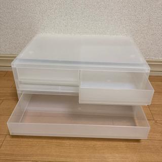 無印良品 収納ケース 幅37×奥行き26×高さ9cm×2つ