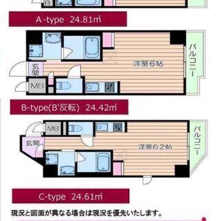 鶴橋🏡1R❤家具家電付き❤入居キャンペーン中❤