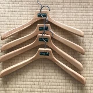 木製ハンガー 4本セット