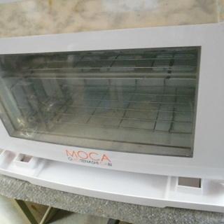 冷・温め兼用「タオル冷・温器」作動確認済商品 - 家電