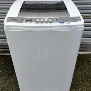 【販売中】AQUA 全自動電気洗濯機 AQW-V700D …