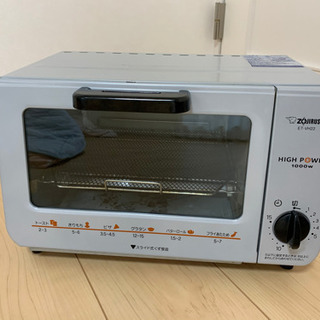 オーブントースター 象印 中古 ET-VH22-SA