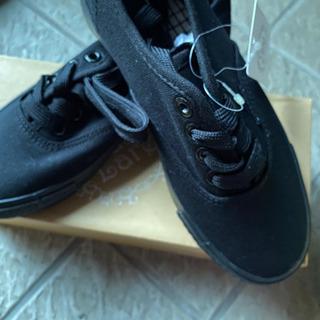 新品 黒い紐の靴22、5センチ