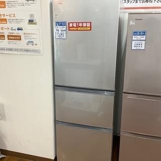 【トレファク 南浦和】TOSHIBA 3ドア冷蔵庫