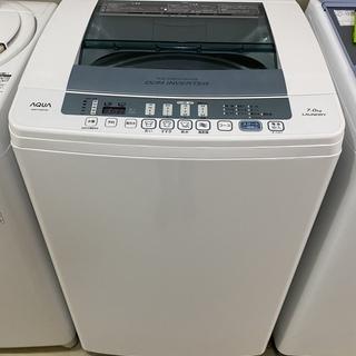 洗濯機 アクア AQUA AQW-V700E(W) 2016年製...