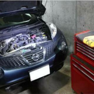 【自動車】車検整備 修理 溶接 カスタム 相談承ります。