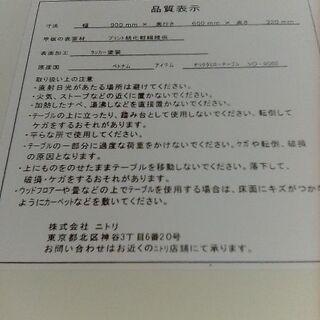 子供用にちょうどいいローテーブル - 福岡市