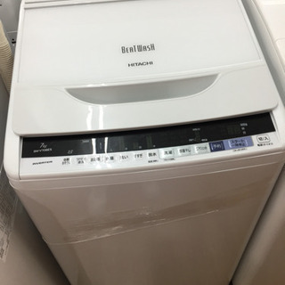 安心の12ヶ月保証付!!【HITACHI(ヒタチ)】縦型洗濯乾燥...