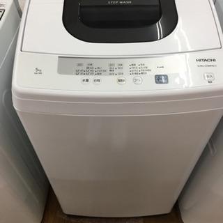 安心の12ヶ月保証付!!【HITACHI(ヒタチ)】全自動洗濯機...