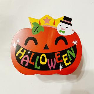 ハロウィン ボックス 箱 お菓子入れ