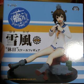 TAITO タイトー 艦これ 休日スケールフィギュア 雪風 艦隊...