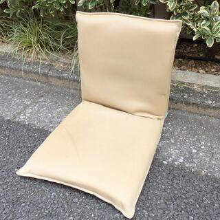 座椅子 リクライニング フラット