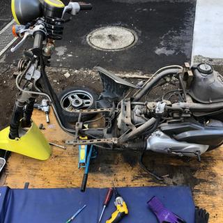 原付の修理、破れたシート張り替え、タイヤ交換、オイル交換茅ヶ崎市...