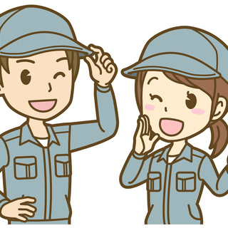 7/5~7/9のみ単発OK!! 日給11,500円!! 17:0...