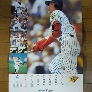 2001年 阪神タイガース カレンダー未使用品