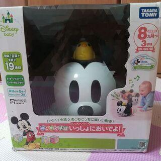 ディズニーおもちゃ〜音楽おもちゃ〜ミッキーマウス〜 いっしょにお...