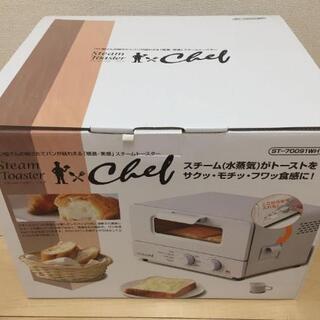 お洒落な新品オーブントースター