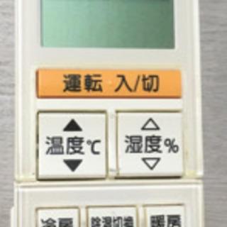 S161★6ヶ月保証★10畳 2.8Kエアコン★MITSUBISHI★2010年製★お掃除エアコン★人気のZWシリーズ⭐動作確認済⭐クリーニング済 - 売ります・あげます