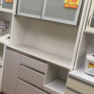 S192★食器棚、キッチンボード★ニトリ★綺麗です。