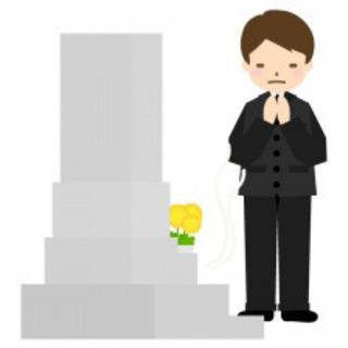 真心込めて、お墓の清掃承ります!