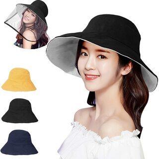 【新品・未使用】飛沫防止帽子