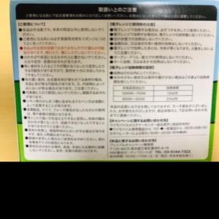 2段式お弁当箱 - 堺市