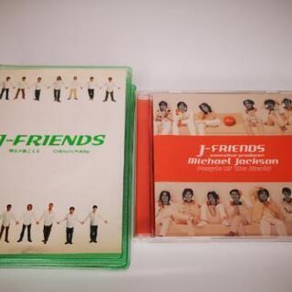J-FRIENDS CD2枚セット【中古】