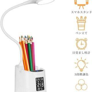 【値下げ・新品】LEDデスクライト フレキシブル多機能・調光調色...