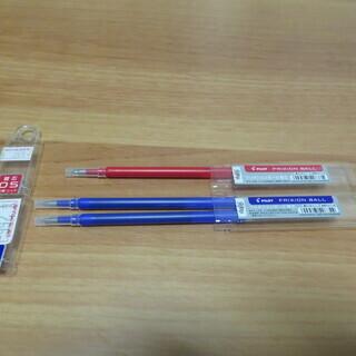 【取引先確定】フリクション替え芯【0.5 黒・赤・青 1本用・3色用】