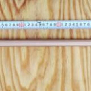 杖 ステッキ 長さ87cm